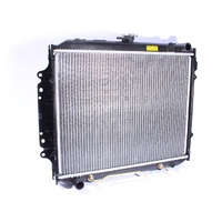 Holden Rodeo 88-97 2.6l Petrol Radiator 635mm Mounts Suit Auto & Manual Models